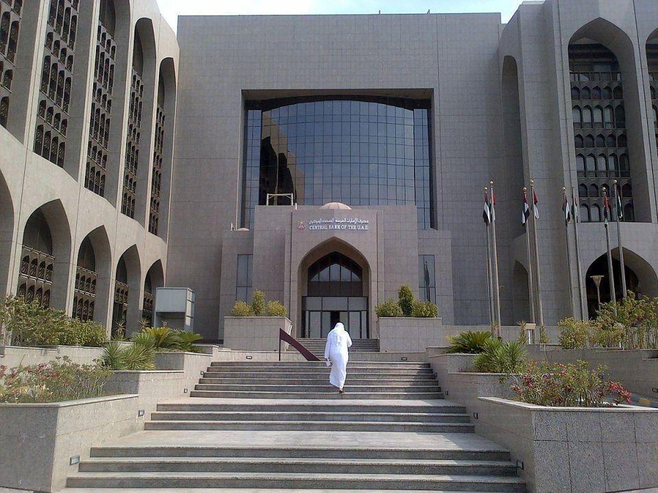 2 % نسبة النمو المتوقع للناتج المحلي الإماراتي في الربع الجاري