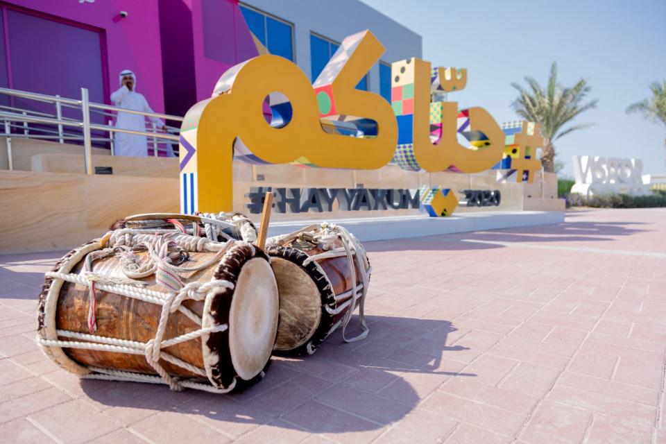 شاهد إكسبو يشارك المجتمع الإماراتي الترحيب بالعالم
