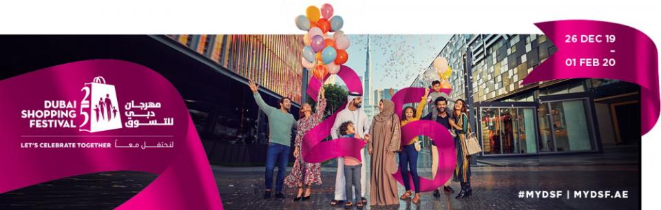 اليوم الثاني للحفل الافتتاحي لمهرجان دبي للتسوّق