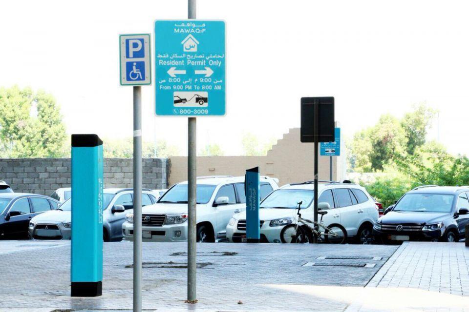 مواقف أبوظبي مجانية غداً.. وتغيير طفيف في خدمات الحافلات