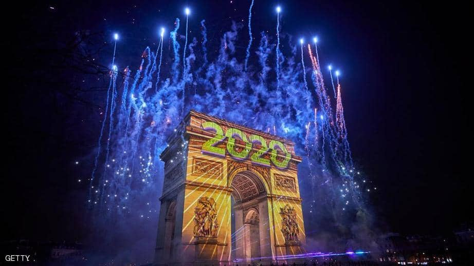 العالم يحتفل ب2020