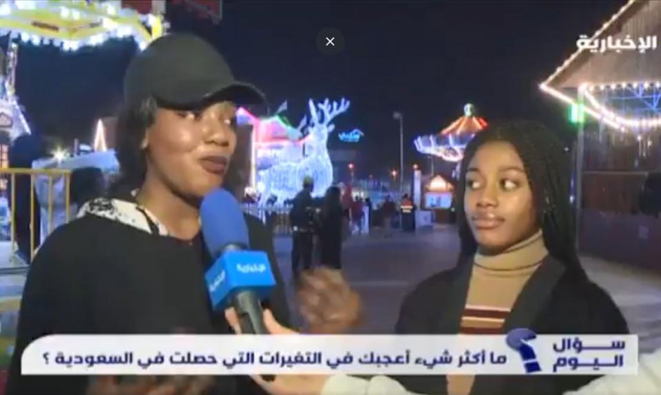 فيديو: ما أكثر التغييرات التي شهدتها السعودية وأعجبت الناس؟