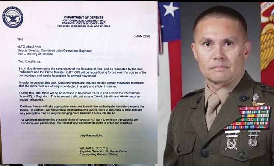 رسالة انسحاب القوات الأمريكية من العراق أرسلت بالخطأ