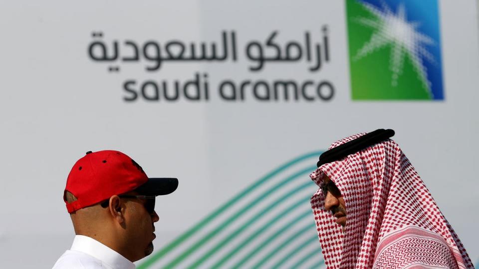 """تعليق تداول سهم شركة """"أرامكو"""" السعودية اليوم"""