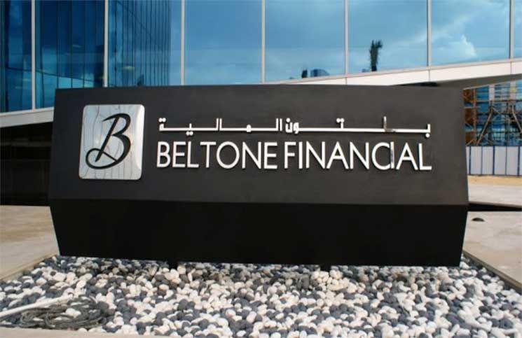 بلتون المصرية تهدف للتوسع في الإمارات والسعودية