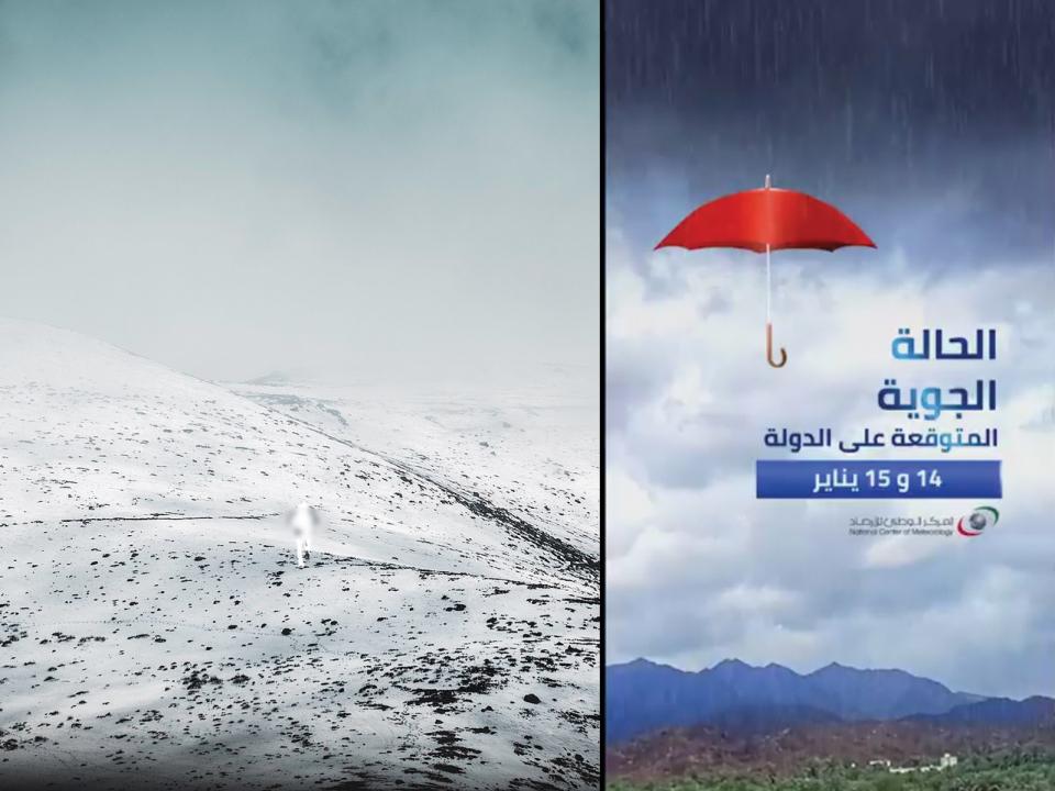 فرص لهطول ثلوج على قمم الجبال في الإمارات يومي الثلاثاء والأربعاء