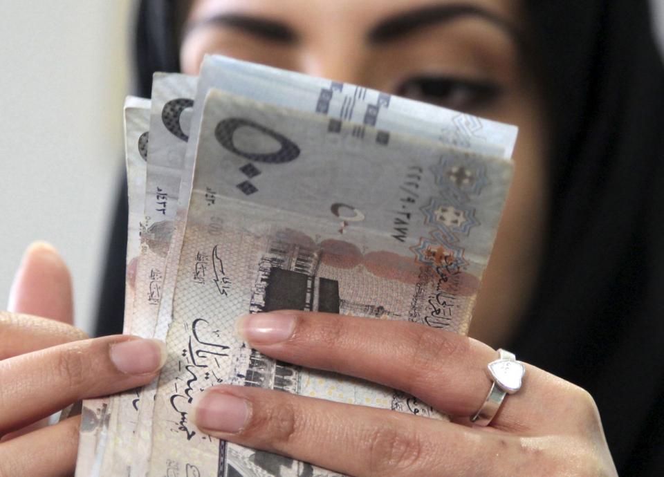 فروقات رواتب مجزية تنتظر المعلمين في السعودية