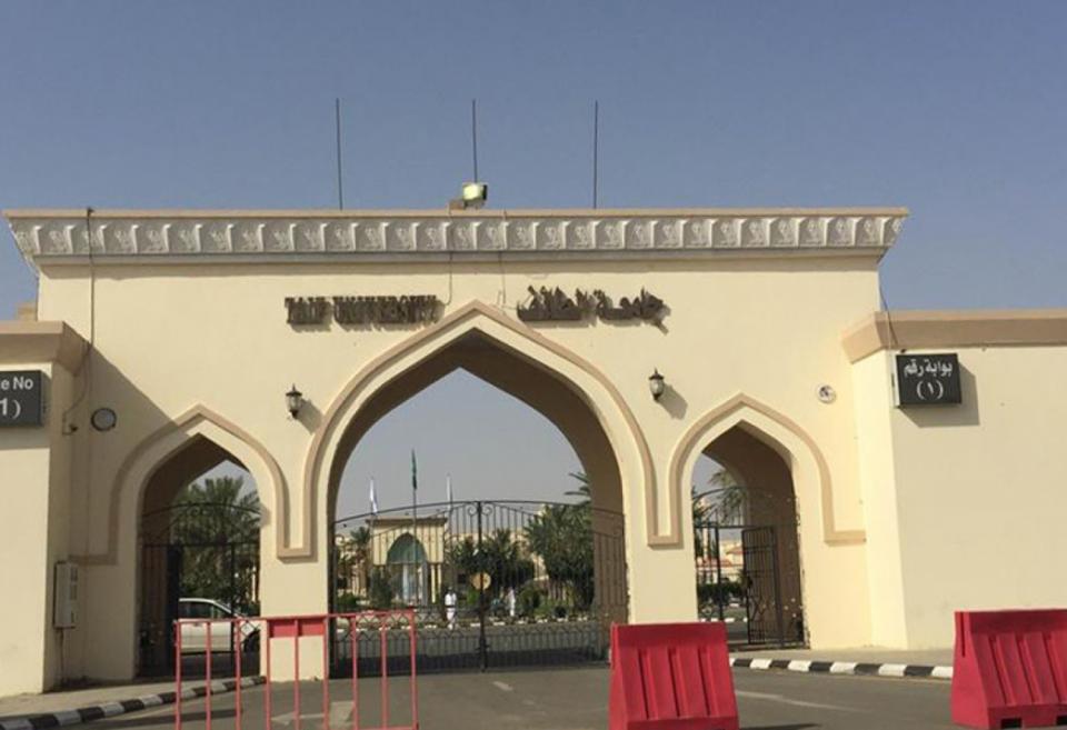 جامعة الطائف تعلن عن توطين وظائف أكاديمية وتفتح باب التقديم لتلك الوظائف