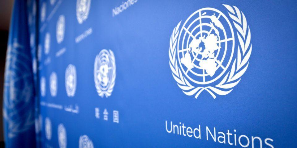 بالصو : رؤساء وقادة العالم ينعون السلطان قابوس