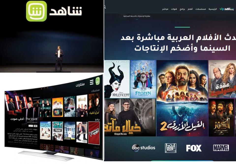 خدمة شاهد من إم بي سي تعلن عن اتفاقيات مع ديزني وفوكس وسبوتيفاي