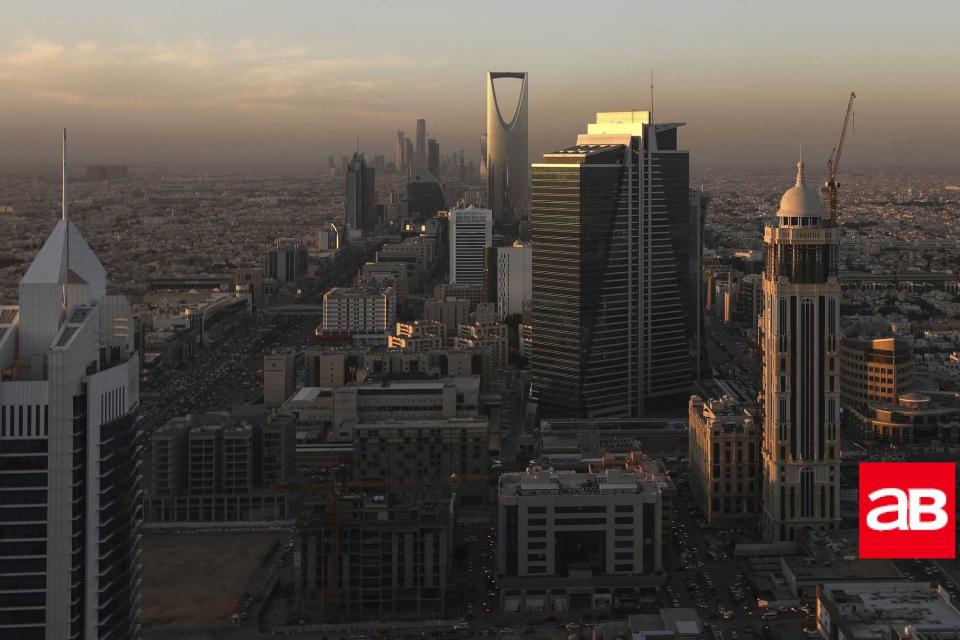 كم منشأة مقاولات يوجد في السعودية؟