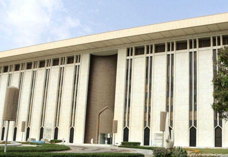 التمويل العقاري: أعلى معدلات إقراض في تاريخ البنوك السعودية في شهر يناير
