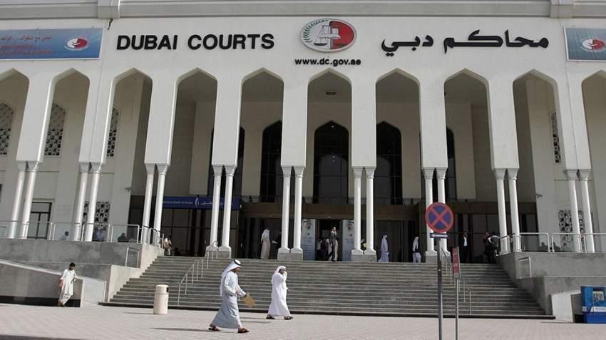دبي.. بدء محاكمة الأطباء المتهمين في قضية روضة المعيني