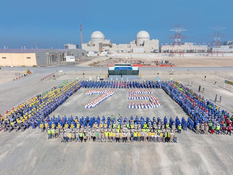 75 مليون ساعة عمل آمنة في محطات براكة للطاقة النووية بأبوظبي