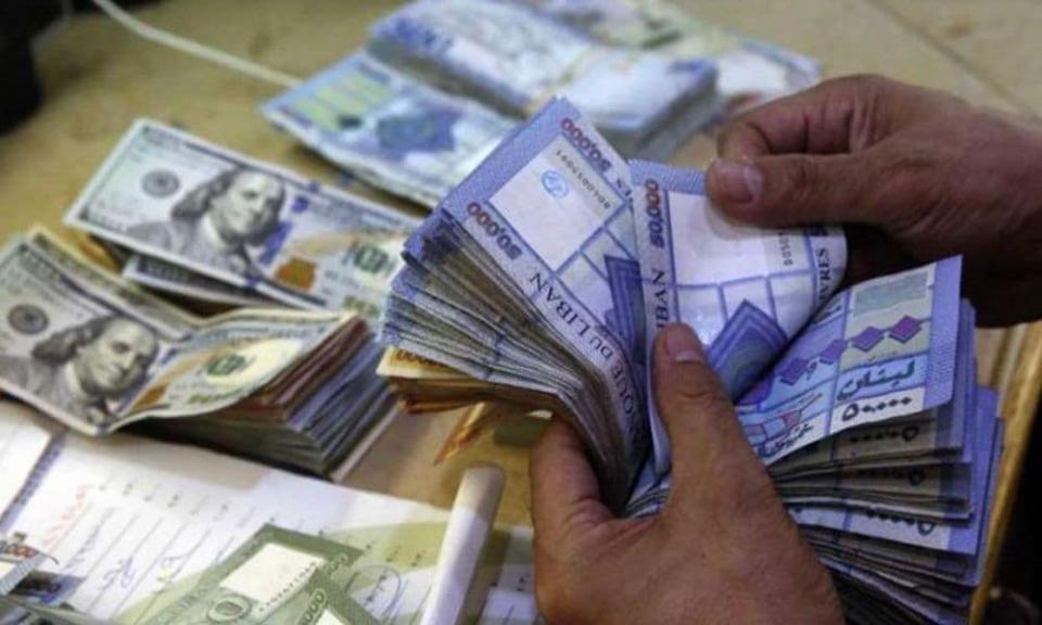 لا دولارات اليوم.. تفاقم أزمة استقرار العملة في لبنان