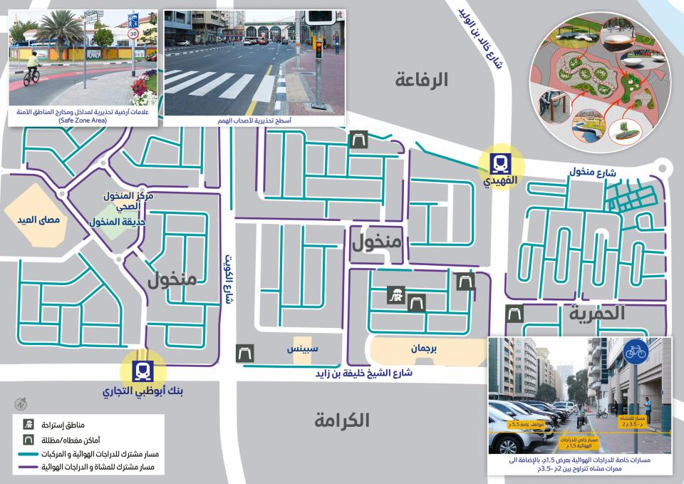 طرق دبي تنجز في مارس المرحلة الأولى من مشروع التنقل المرن