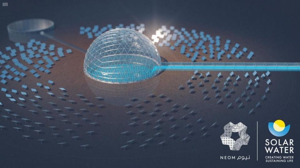 فيديو: نيوم السعودية تبني أول محطة لتحلية المياه بتقنية القبة الشمسية