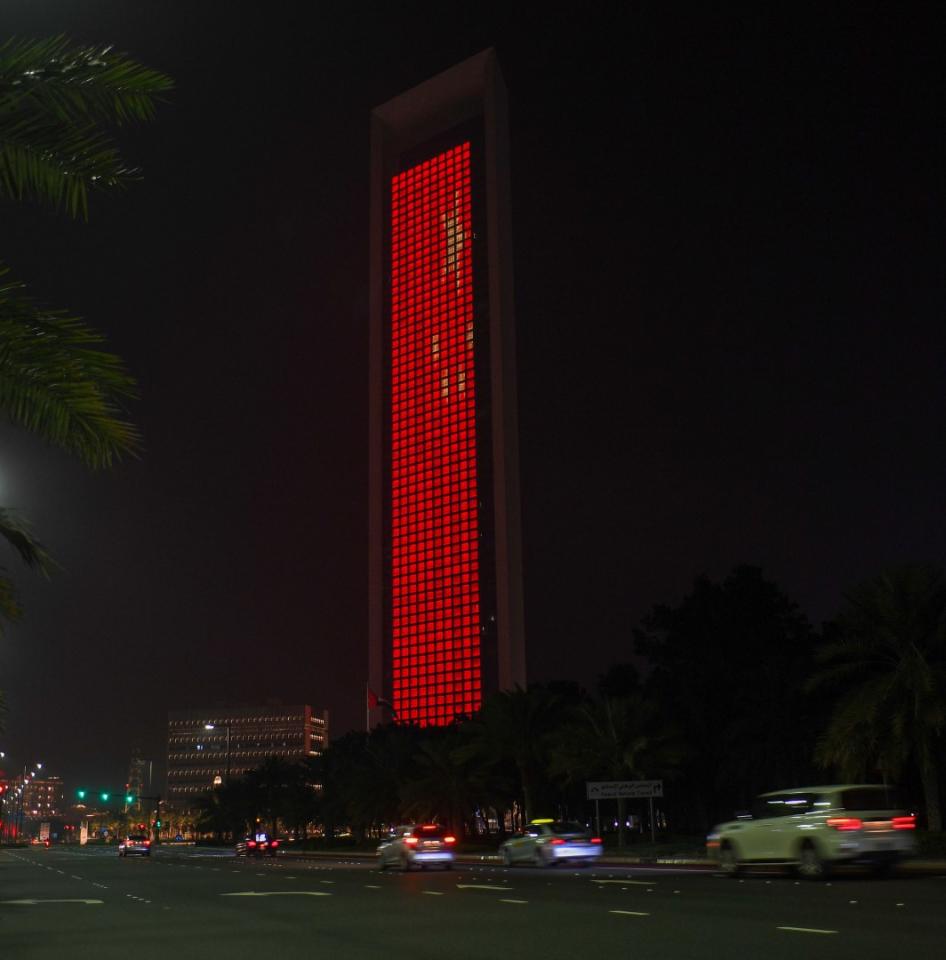 بالفيديو.. الإمارات تضيء معالمها البارزة بألوان العلم الصيني تضامنا مع ضحايا كورونا