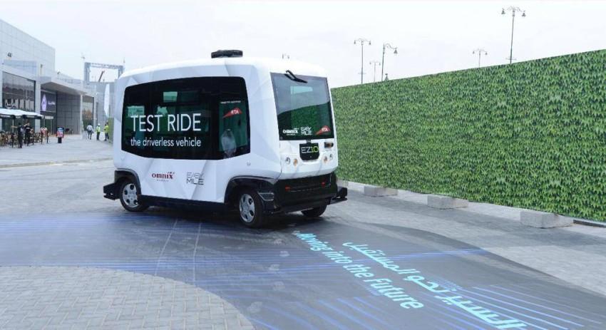 «طرق دبي» تحدد اشتراطات التشغيل التجريبي للمركبات ذاتية القيادة