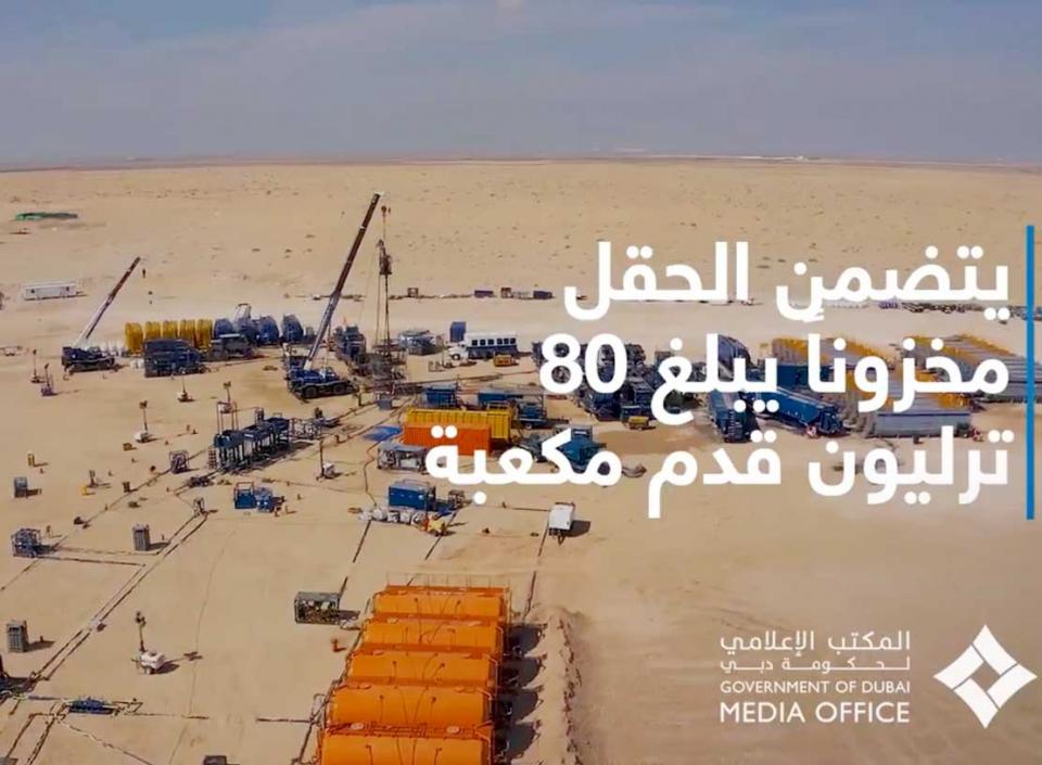 الإمارات تعلن اكتشافاً جديداً يحقق الاكتفاء الذاتي من الغاز الطبيعي
