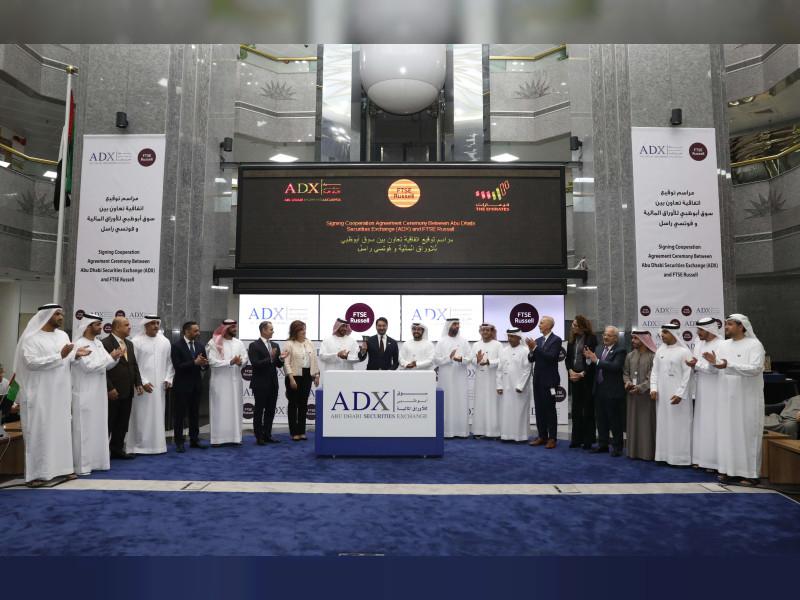 سوق أبوظبي المالي يتفق مع «فوتسي راسل» لإطلاق مؤشرات الأسهم المحلية