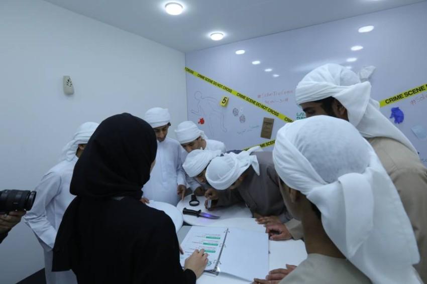 شرطة دبي تشرك طلبة المدارس في حل ألغاز الجرائم