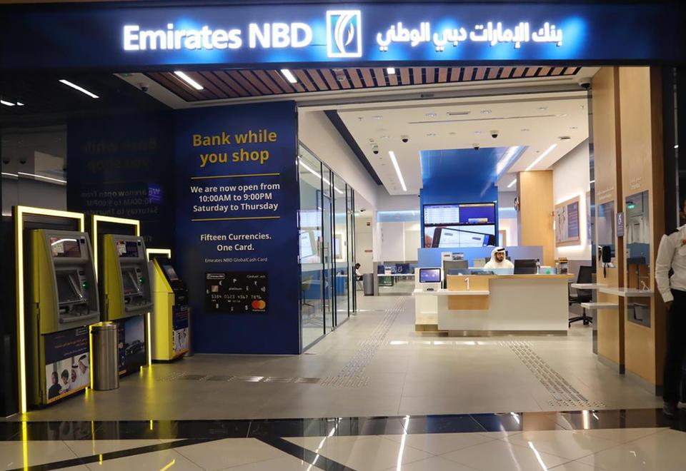 الإمارات دبي الوطني ضمن أفضل 100 علامة تجارية مصرفية بالعالم