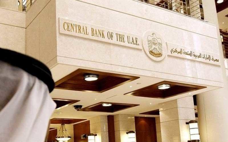 مصارف الإمارات تسحب 12 مليار دولار في شكل قروض بدون تكلفة