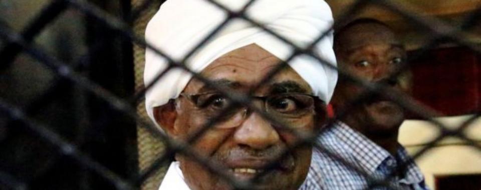 السودان يوافق على تسليم البشير إلى المحكمة الجنائية الدولية