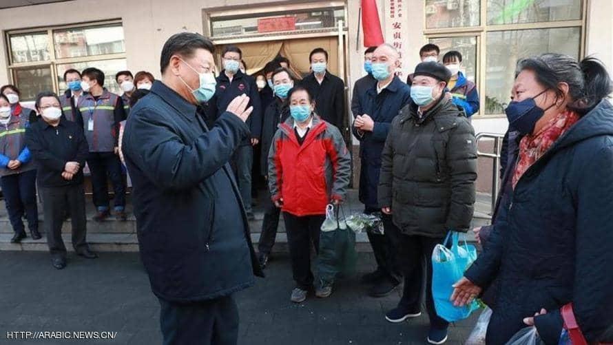 أول ظهور للرئيس الصيني منذ تفشي كورونا
