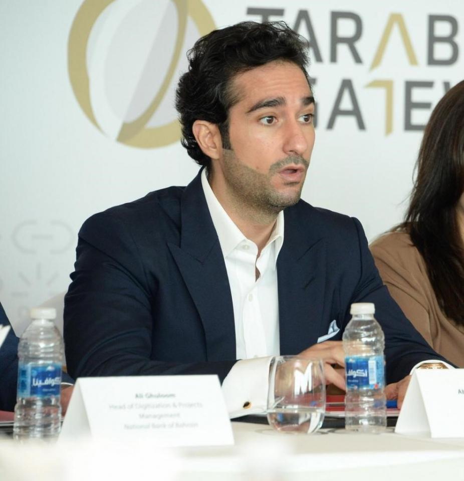 البحرين.. الخدمات المصرفية المفتوحة تدعم تطور القطاع المالي
