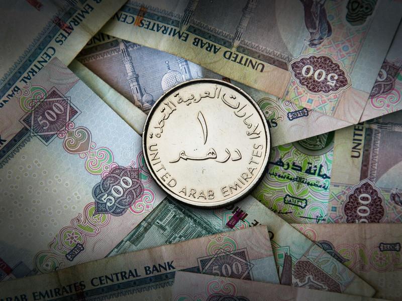 """تضمين الدرهم الإماراتي عملة تسوية ضمن منصة """"بنى"""" للمدفوعات العربية"""