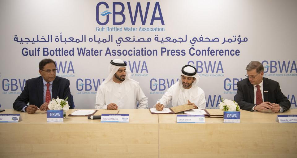 تأسيس جمعية في دبي لمصنعي المياه المعبأة الخليجية