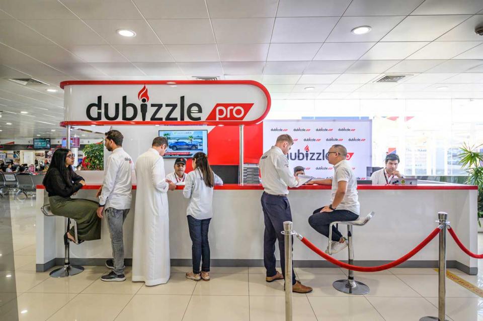 الإمارات: دوبيزل برو تسهل تمويل وتقييم السيارات