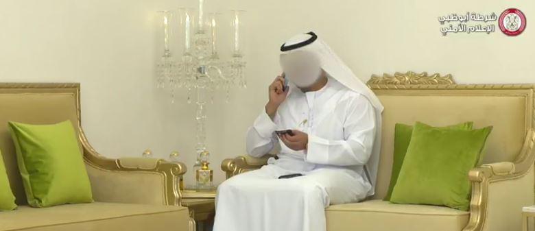 بالفيديو.. شرطة أبوظبي تكشف قصة واقعية لمحتال سرق 133 ألف درهم