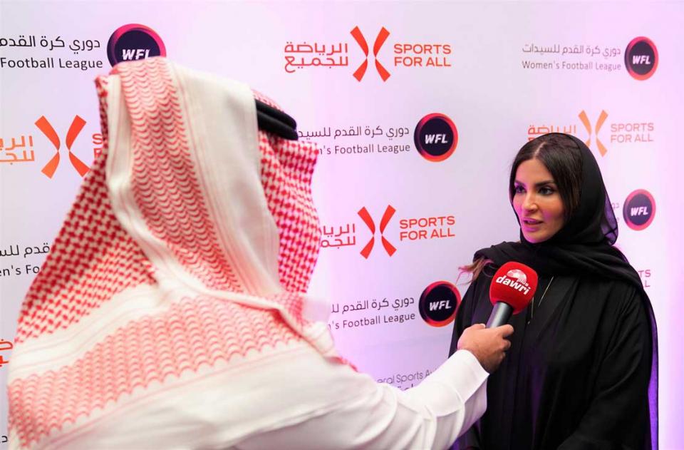 إطلاق دوري كرة القدم  للإناث في السعودية