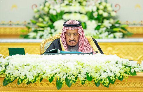 القيادة السعودية توافق على برنامج لتنمية قطاع تقنية المعلومات
