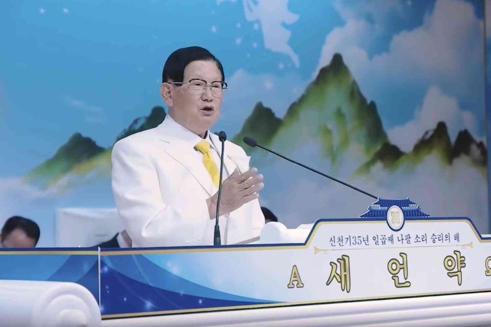 كنيسة لطائفة سرية في كوريا تصبح بؤرة لتفشي فيروس كورونا المستجد  مع  169 حالة إصابة جديدة
