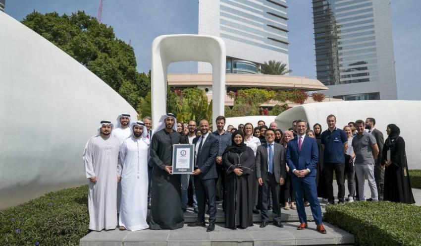 دبي تدخل غينيس بأول مبنى تجاري بالطباعة ثلاثية الأبعاد في العالم