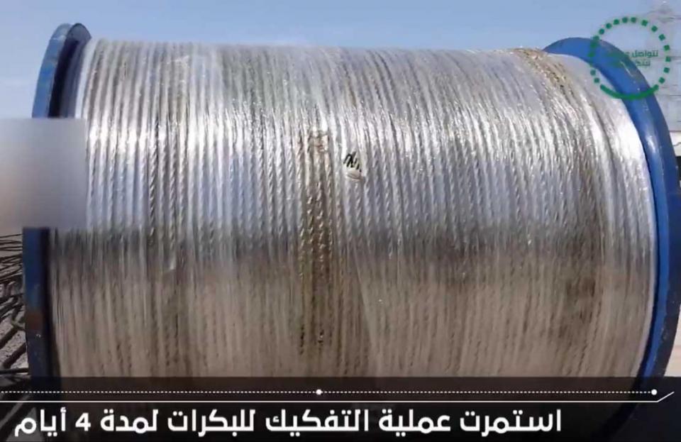 شاهد فيديو شرطة دبي تضبط قرابة 6 أطنان من مخدرات كيبتاجون