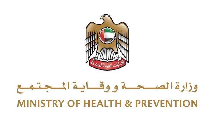 الإمارات تعلن شفاء حالتين من «كورونا» وتسجل 6 إصابات جديدة