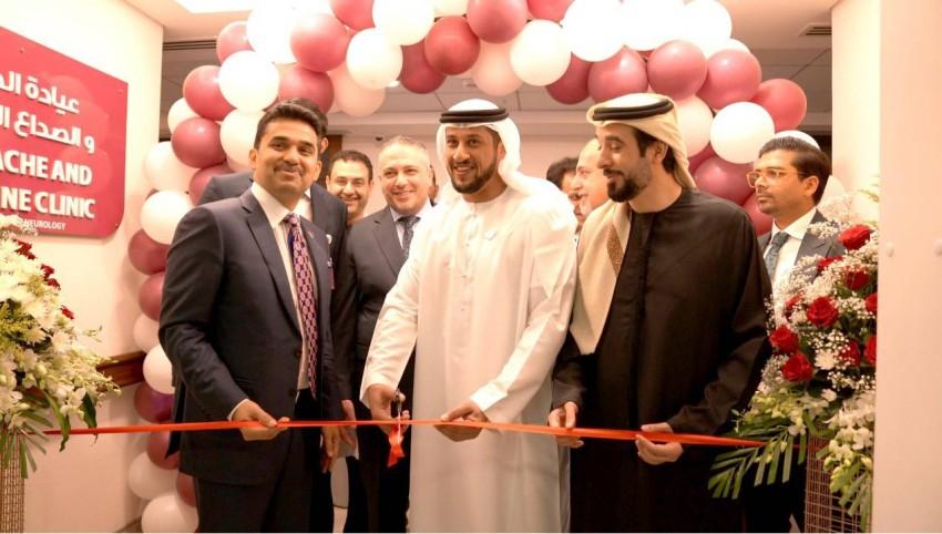 أول عيادة في الإمارات لعلاج الصداع والصداع النصفي في أبوظبي