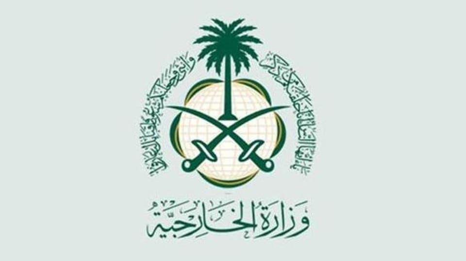 السعودية تعلق دخول مواطني دول مجلس التعاون إلى مكة المكرمة والمدينة المنورة