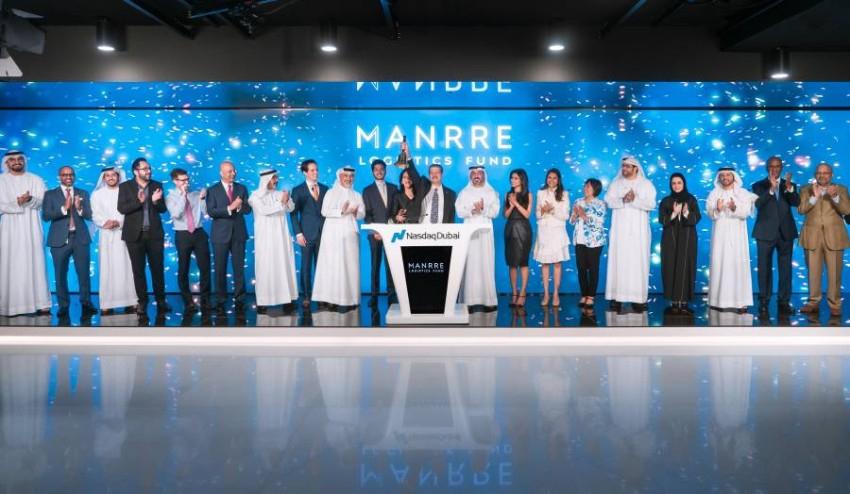 صندوق مانري لوجيستكس ينضم إلى بورصة ناسداك دبي
