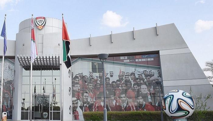 اتحاد الكرة الإماراتي يعلن إقامة المباريات دون حضور جماهيري