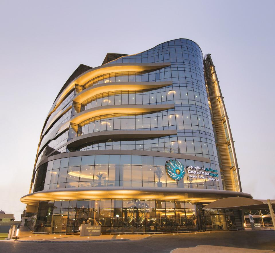 جراحات السمنة في مستشفى دانة الامارات للحد من الأمراض المزمنة
