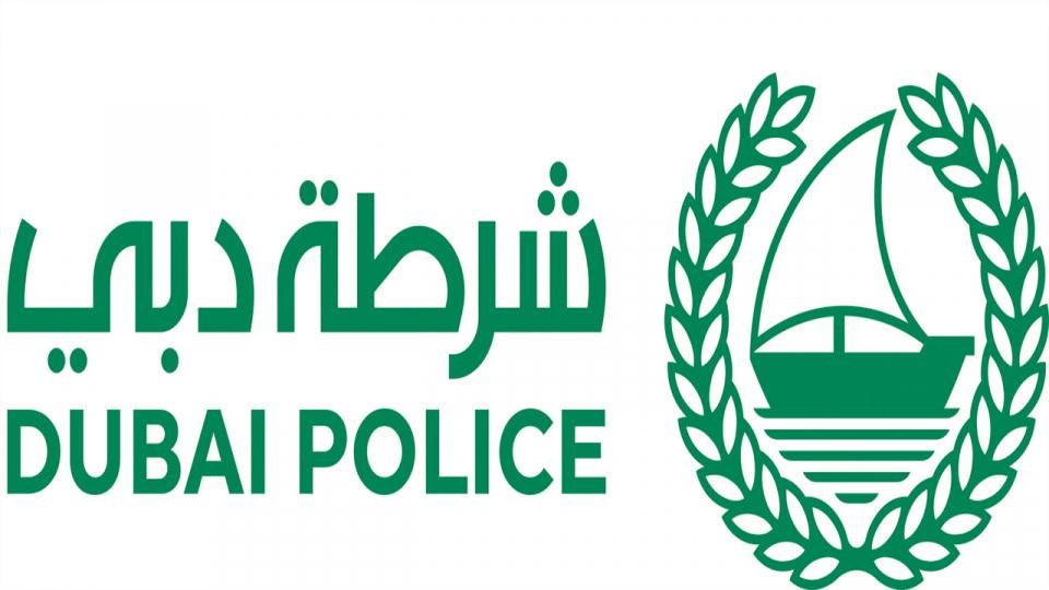 لص يسلم نفسه لشرطة دبي لشعوره بتأنيب الضمير