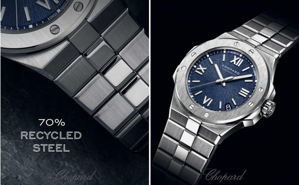 ساعة ألباين إيجل، إحياء رمز فريد