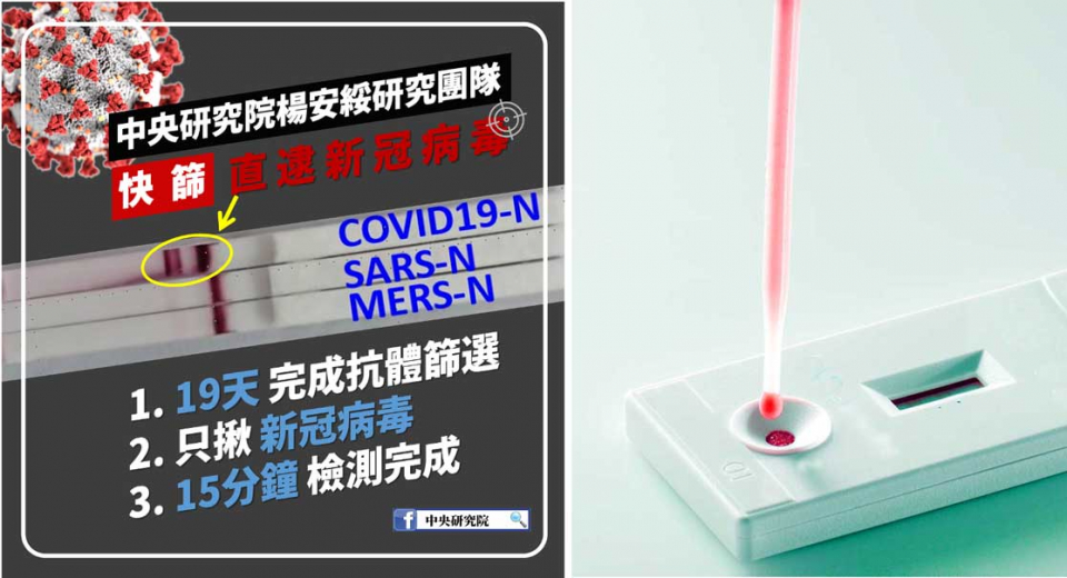 تطوير اختبار كشف منزلي لفيروس كورونا المستجد خلال 15 دقيقة