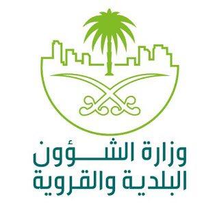 السعودية توقف تقديم الشيشة في المقاهي والمطاعم